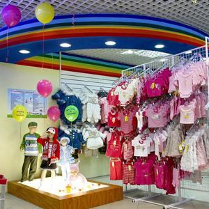 Детские магазины Нижних Сергов