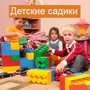Детские сады Нижних Сергов