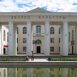 Дворцы и дома культуры Нижних Сергов