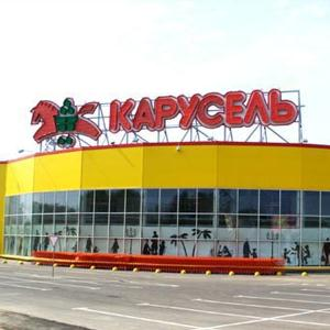Гипермаркеты Нижних Сергов