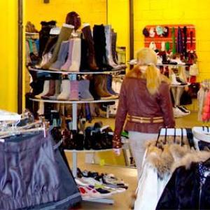Магазины одежды и обуви Нижних Сергов