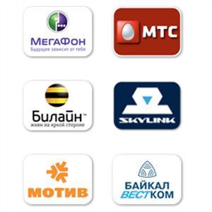 Операторы сотовой связи Нижних Сергов
