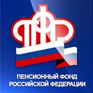 Пенсионные фонды Нижних Сергов