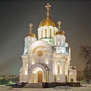 Религиозные учреждения Нижних Сергов