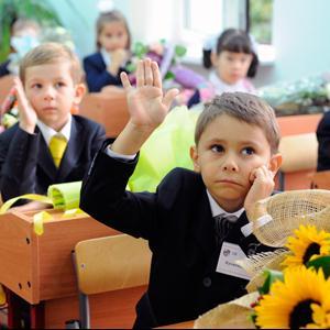 Школы Нижних Сергов