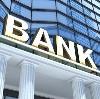 Банки в Нижних Сергах