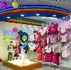 Детские магазины в Нижних Сергах