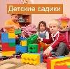 Детские сады в Нижних Сергах