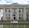 Дворцы и дома культуры в Нижних Сергах