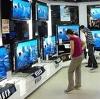 Магазины электроники в Нижних Сергах