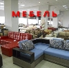 Магазины мебели в Нижних Сергах