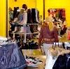 Магазины одежды и обуви в Нижних Сергах