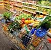 Магазины продуктов в Нижних Сергах