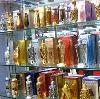Парфюмерные магазины в Нижних Сергах