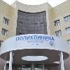 Поликлиники в Нижних Сергах