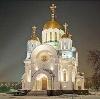 Религиозные учреждения в Нижних Сергах