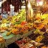 Рынки в Нижних Сергах