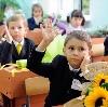 Школы в Нижних Сергах