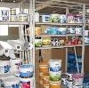 Строительные магазины в Нижних Сергах