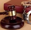 Суды в Нижних Сергах