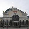 Железнодорожные вокзалы в Нижних Сергах