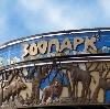 Зоопарки в Нижних Сергах