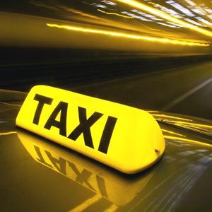 Такси Нижних Сергов